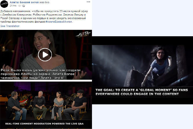 Alita FB page in foreign language and actors and director talking in interview